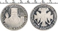 Продать Монеты Ионические острова 100 аспра 1966 Посеребрение