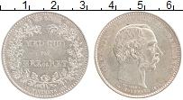 Изображение Монеты Дания 2 кроны 1888 Серебро UNC- 25 лет правления Кри