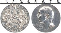 Изображение Монеты Германия Медаль 0 Посеребрение XF Рудольф фон Дельбрюк