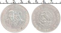 Изображение Монеты Мексика 10 песо 1960 Серебро UNC- 150 лет Войне за Нез