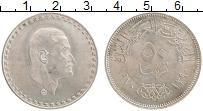 Изображение Монеты Египет 50 пиастров 1970 Серебро UNC- Президент Насер