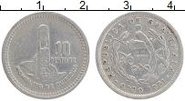 Продать Монеты Гватемала 10 сентаво 1955 Серебро