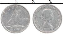 Изображение Монеты Канада 10 центов 1958 Серебро XF Елизавета II.