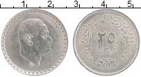 Изображение Монеты Египет 25 пиастров 1970 Серебро UNC- Президент Насер