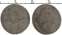 Изображение Монеты Пруссия 3 гроша 1785 Серебро VF фридрих
