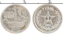 Изображение Монеты Россия Жетон 2012 Серебро UNC- Жетон водки Стандарт
