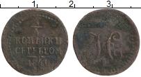Изображение Монеты 1825 – 1855 Николай I 1/4 копейки 1840 Медь VF