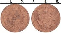 Изображение Монеты 1825 – 1855 Николай I 1 копейка 1829 Медь VF ЕМ КН