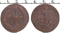 Изображение Монеты 1762 – 1796 Екатерина II 2 копейки 0 Медь VF
