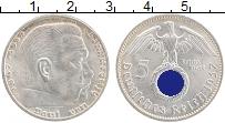 Изображение Монеты Третий Рейх 5 марок 1937 Серебро UNC- D Гинденбург