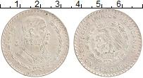 Изображение Монеты Мексика 1 песо 1962 Серебро XF Морелос