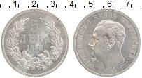 Изображение Монеты Болгария 5 лев 1892 Серебро UNC- Фердинанд I
