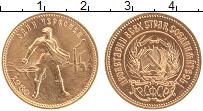 Изображение Монеты СССР 1 червонец 1980 Золото UNC ММД. Y# 85 Проба 900