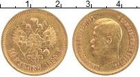 Изображение Монеты 1894 – 1917 Николай II 10 рублей 1899 Золото XF- АГ. Y# 64 Проба 900,