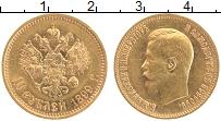 Изображение Монеты 1894 – 1917 Николай II 10 рублей 1899 Золото XF АГ. Y# 64 Проба 900,