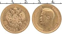Изображение Монеты 1894 – 1917 Николай II 10 рублей 1899 Золото XF- ЭБ. Y# 64 Проба 900,