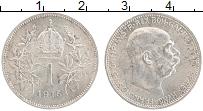 Изображение Монеты Австрия 1 крона 1915 Серебро XF+ Франс Иосиф I