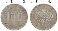 Изображение Монеты Япония 100 йен 1959 Серебро XF Хирохито