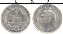 Изображение Монеты Иран 1 риал 1971 Медно-никель UNC- Мохаммед Реза Пехлев