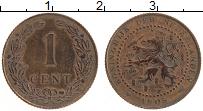 Изображение Монеты Нидерланды 1 цент 1905 Бронза XF