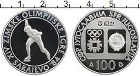 Изображение Монеты Югославия 100 динар 1984 Серебро Proof Олимпиада в Сараево.