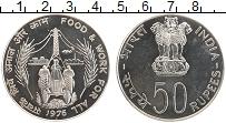 Изображение Монеты Индия 50 рупий 1976 Серебро UNC ФАО