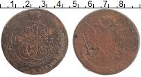 Изображение Монеты 1762 – 1796 Екатерина II 5 копеек 1763 Медь VF СПМ