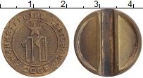Изображение Монеты СССР Жетон 0 Бронза XF Жетон для торговых а