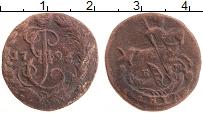 Продать Монеты 1762 – 1796 Екатерина II 1 деньга 1796 Медь