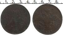 Изображение Монеты 1825 – 1855 Николай I 10 копеек 1838 Медь F ЕМ НА