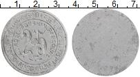 Изображение Монеты Франция Жетон 0 Алюминий XF Марсель