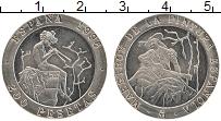 Изображение Монеты Испания 200 песет 1996 Медно-никель UNC Художники Фортуни и