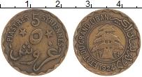 Изображение Монеты Ливан 5 пиастров 1924 Бронза XF