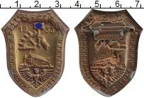 Изображение Монеты Третий Рейх Знак 1933 Бронза XF Партийный съезд