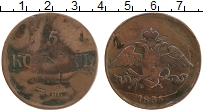 Изображение Монеты 1825 – 1855 Николай I 5 копеек 1835 Медь VF- ЕМ-ФХ
