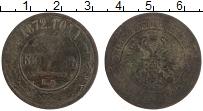 Изображение Монеты 1855 – 1881 Александр II 5 копеек 1872 Медь VF- ЕМ
