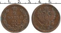 Изображение Монеты 1825 – 1855 Николай I 2 копейки 1826 Медь VF ЕМ-ИК