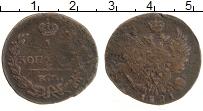 Продать Монеты 1801 – 1825 Александр I 1 копейка 1821 Медь
