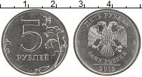Изображение Монеты Россия 5 рублей 2013 Медно-никель UNC СПМД
