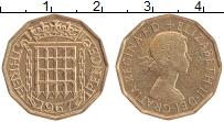 Изображение Монеты Великобритания 3 пенса 1967 Латунь XF Елизавета II
