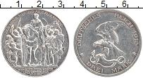 Изображение Монеты Пруссия 3 марки 1913 Серебро XF 100-летие победы над
