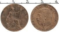 Изображение Монеты Великобритания 1 фартинг 1917 Бронза VF Георг V. Британния