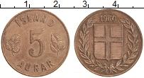Изображение Монеты Исландия 5 аурар 1960 Бронза XF
