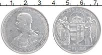 Изображение Монеты Венгрия 5 пенго 1943 Алюминий XF 75 лет со дня рожден