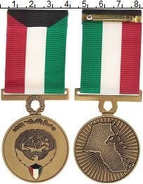 Изображение Монеты Кувейт Медаль 1991 Бронза UNC `Медаль ``За освобож