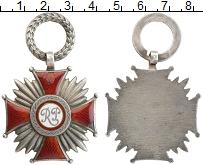 Изображение Монеты Польша Крест 0 Посеребрение XF `Знак отличия ``Крес