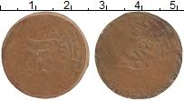 Изображение Монеты Узбекистан 3 тенге 0 Бронза XF Бухара. Алим Хан 191