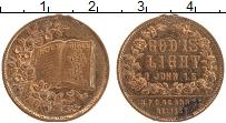 Изображение Монеты Ирландия Жетон 0 Бронза XF