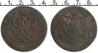 Продать Монеты 1762 – 1762 Петр III Федорович 5 копеек 1762 Медь