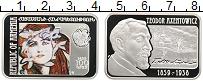 Продать Монеты Армения 100 драм 2010 Серебро